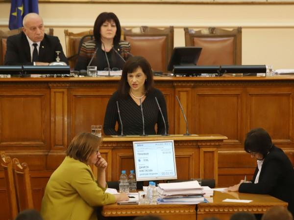 Снимка: Дариткова си пожела: Смирение и по-малко конфликти