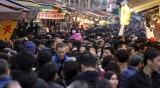 """Възходът на културата от """"самотници"""" в Япония. Задава ли се соло обществото?"""
