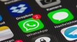 WhatsApp се отказва от пускането на реклами