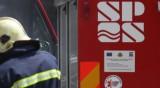 Пожар в общинската болница в Горна Оряховица