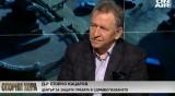 Д-р Кацаров: За различните цени на лекарства алармираме от 10 г.