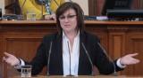 БСП внася четвъртия си вот на недоверие срещу кабинета