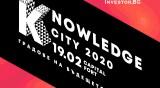 """Мобилността и зелените решения в умните градове – в """"Knowledge City 2020"""""""