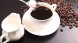 За отслабване пийте 4 чаши кафе на ден