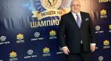 Кризата в хазарта и футбола: Кралев vs феновете на Левски
