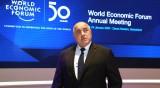 Борисов от Давос: Бъдещето на Западните Балкани е в ЕС