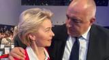 В ЕС неутрални към климата до 2050-а, Борисов: Ярък знак!