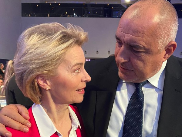 Превръщането на ЕС до 2050 г. в първия в света