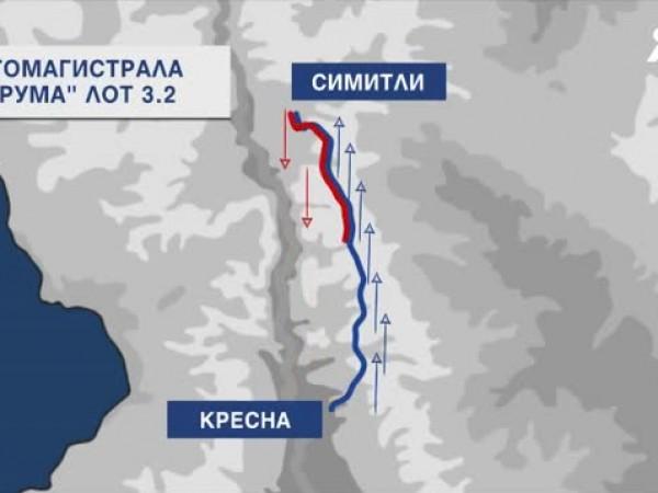 """Проектът на правителството за автомагистрала """"Струма"""" през Кресненското дефиле може"""