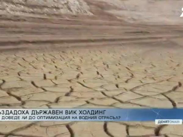 """""""Водата за Перник няма да минава през София. Това няма"""
