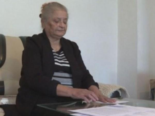 Българската полиция издирва мъж от Русе, който живее във Фрайбург,