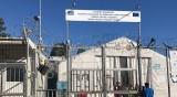 Гръцки острови на стачка заради мигрантите