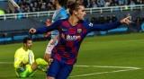"""Гризман изведе """"Барселона"""" до победа срещу """"Ибиса"""""""