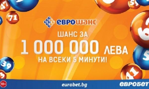 """""""Евробет"""" и """"Национална лотария"""": Спрете спекулациите!"""