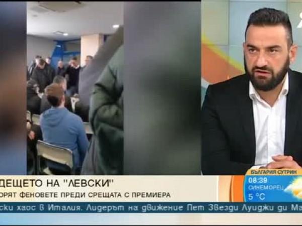 """Фенове на футболния """"Левски"""" ще се срещнат с премиера Бойко"""