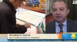 Експерт: Нужни са базови такси и промяна в закона за хазарта