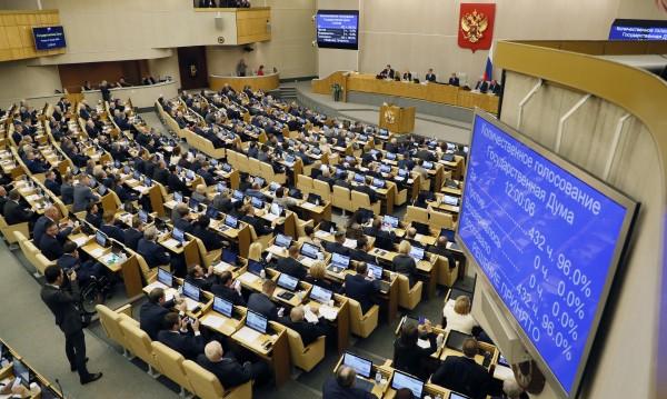 Държавната дума одобри поправки в конституцията на Русия