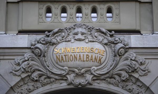 Швейцария може би вече не е раят за богаташите