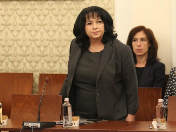 По инициатива на министър Теменужка Петкова в Министерството на енергетиката