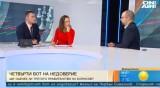 Българите не харесват политиците, но и не искат предсрочни избори
