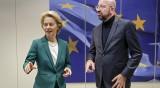 Шефовете на ЕК и Евросъвета подписаха раздялата с Великобритания