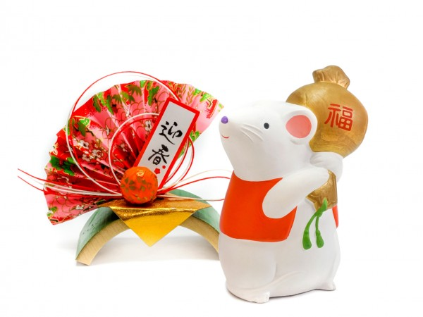 Според китайския хороскоп, на 25 януари настъпва годината на Белия