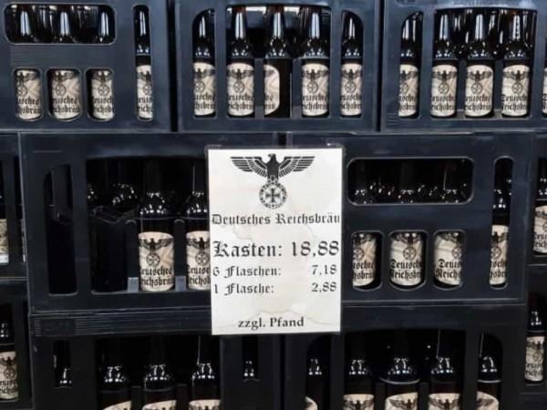 В магазин за алкохол в германския град Бад Бибра по
