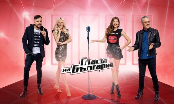 """""""Гласът на България"""" стартира с нов сезон на 23 февруари"""