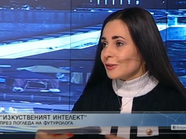 """Неотдавна от печат излезе книга """"Изкуственият интелект"""". Авторът Мариана Тодорова"""
