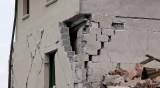 Жертвите от силния трус в Турция – най-малко 19
