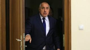 Борисов изпрати съболезнователна телеграма до Ердоган