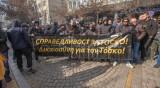 Фенове на Ботев пред гръцкото посолство: Справедливост за Тоско!