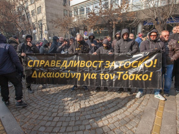 Фенове на пловдивския Ботев се събраха на протест пред посолството