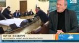 """Върху Борисов се оказва чудовищен натиск срещу """"Турски поток"""""""