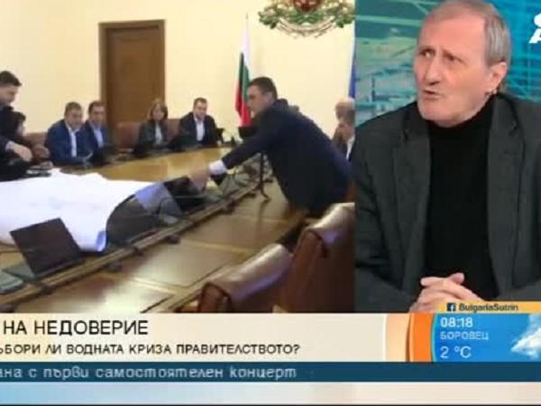 """""""Две велики страни и една средно велика страна - България,"""