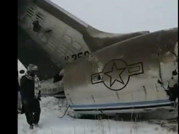 По-рано днес бе обявено, че самолет се е разбил в