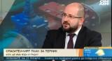 Прошко Прошков: Ежегодно се откриват 900 незаконни водохващания