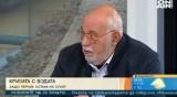 Юлий Москов: Най-недосегаемият човек у нас е президентът