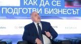 Борисов: В Гърция и Турция плащаме, а тук държавата ни е длъжна!