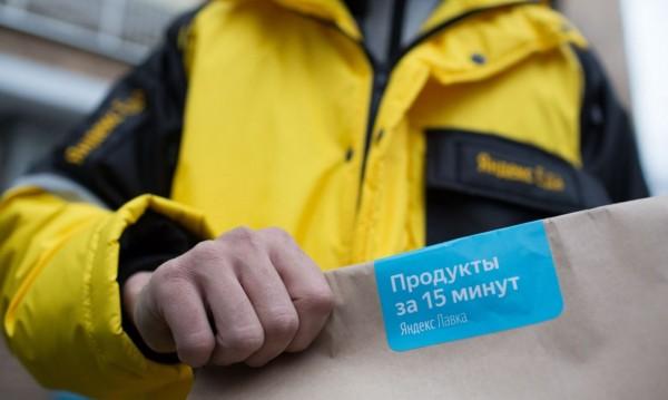 Руският Google доставя храна за 15 минути