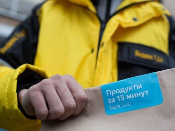 В Москва онлайн поръчките, доставени само за 15 минути с