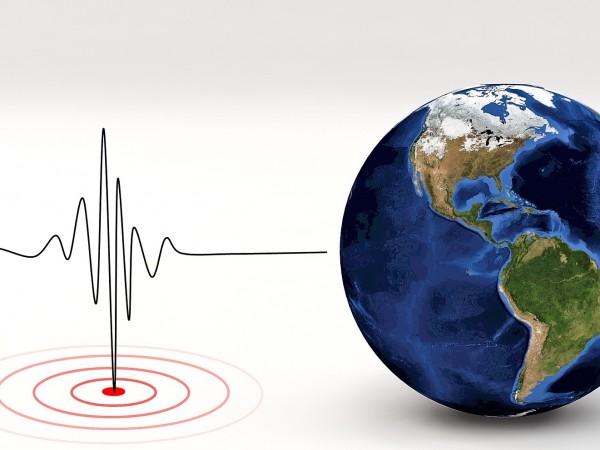 Днес е регистрирано е земетресение с магнитут 5.0 в близост