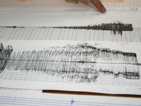 Поредно земетресение уплаши хората днес. След като стана ясно, че