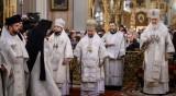 Московският патриарх: Българите трябва да са ни благодарни