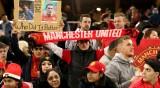 """Фенове на """"Юнайтед"""" подпалиха дома на шеф на тима"""