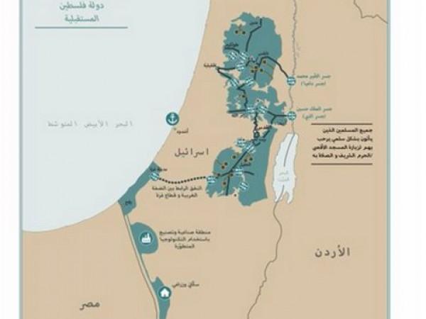 هذا ما قد تبدو عليه دولة فلسطين المستقبلية بعاصمة في