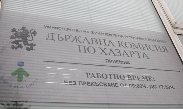 Акция и в Комисията по хазарта, има арестувани служители