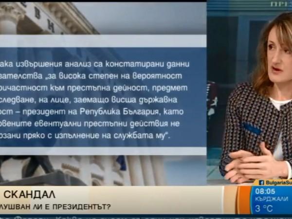 Прокуратурата разпространи записи от телефонен разговор между президента Румен Радев
