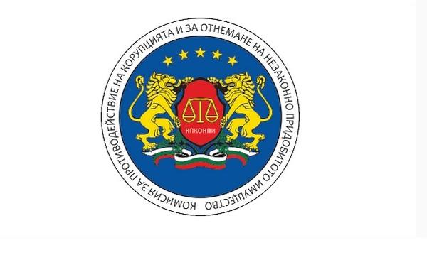 КПКОНПИ подхвана бивш кмет, общинар от Варна и шеф на РЗИ