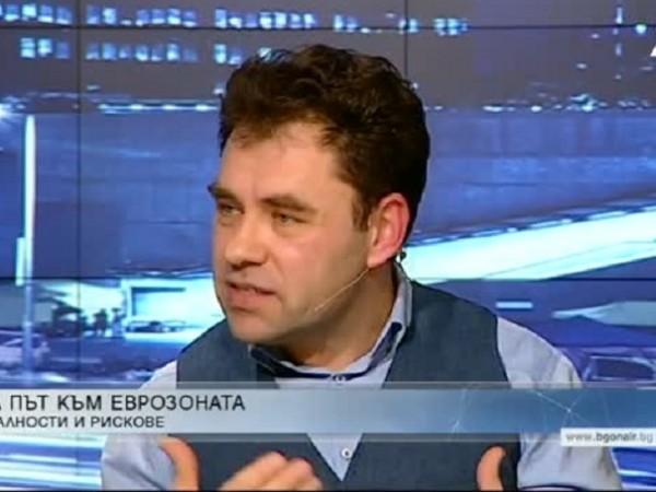 България е на крачка от еврозоната. Въпреки уверенията на управляващите,